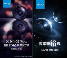 Vivo X9 e X9 Plus avranno una potente doppia fotocamera frontale  #follower #daynews - http://www.keyforweb.it/vivo-x9-x9-plus-avranno-potente-doppia-fotocamera-frontale/