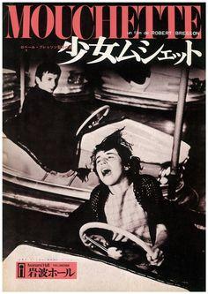 Mouchette de Robert Bresson (affiche japonaise)