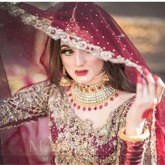 Awesome New Bridal Photoshoot of Hira Mani | Daily InfoTainment