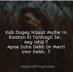 Fb sad quotes