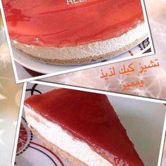 تشيز كيك أضيفت بواسطة REEM ALAA - الحلويات   #طبخ #طبخات  #وصفات #طبخي