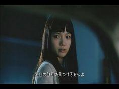 earth music & ecology 宮崎あおい 「出口」篇