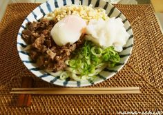 Authentic Sanuki-style Udon with Soft Poached Egg and Beef Recipe -  Very Delicious. You must try this recipe!