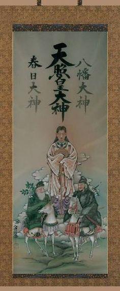 「天照大御神」の画像検索結果 Amaterasu, Japanese Art, Japan Art