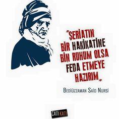 #bediüzzamansaidnursi #risale #risaleinur Circumcision, Hadith, Cool Words, Islam, Sayings, Memes, Movie Posters, Lyrics, Film Poster