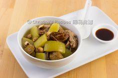 節瓜蠔豉排骨湯【四季湯水】 Hairy Melon Dried Oyster Pork Soup from 簡易食譜