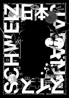 black and white poster design