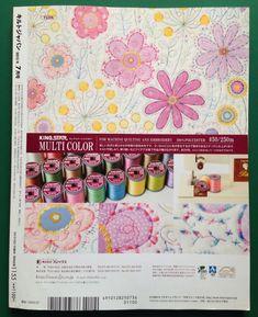 Тихая комната: Японский журнал лета 2013: пэчворк, квилтинг. Покр...