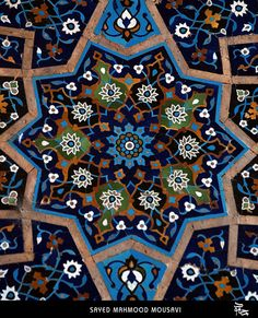 i just love persian art