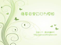Green cute PPT templates free download #PPT# green PPT background picture of lotus PPT light ★ http://www.sucaifengbao.com/ppt/meirong/