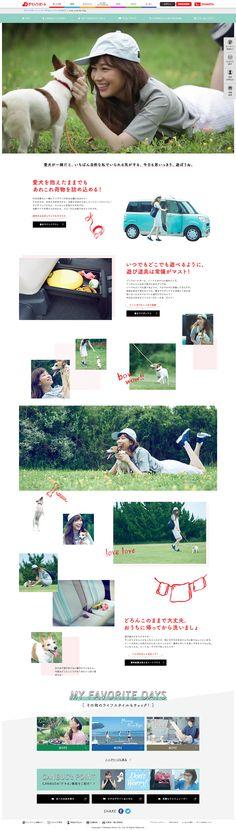 Love Love My Dog https://dport.daihatsu.co.jp/car/canbus/dog/