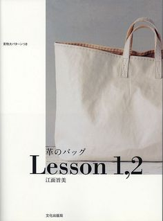 Inspiration:  MAKING LEATHER BAGS LESSON 1, 2 BY UMAMI YOSHIMI EZURA JAPANESE HANDMADE SEWING PATTERN BOOK FOR BAG 1 | Flickr - Photo Sharing!