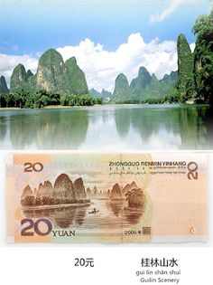 RMB and it`s #scenery  Where have you been?