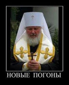 КГБ в православии  http://perchatkin.com/perchatkin/archives/6252