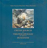 book Greek, Cover, Books, Shopping, Libros, Book, Book Illustrations, Greece, Libri