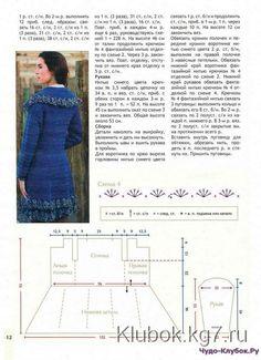 crochelinhasagulhas: Casaco em crochê