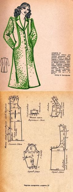 Ретро выкройки из советских журналов Часть 10 Patron Vintage, Retro, Sewing Patterns, Tunics, Clothes, Patron Couture, Templates, Sew Pattern, Pattern Cutting