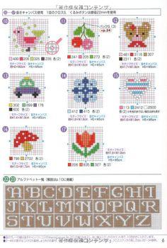 Amazon.co.jp: 麻テープと抜きキャンバスで楽しむか・ん・た・んクロス・ステッチ〈2〉 (刺しゅうチャレンジBOOK): 本