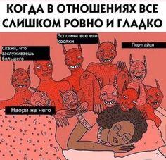 Russian Humor, Geek Stuff, Lol, Jokes, Hero, Instagram Posts, Youtube Youtube, Geek Things, Husky Jokes