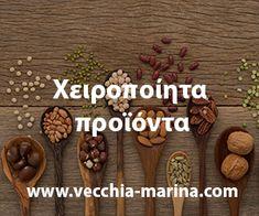 Φανουρόπιτα (Συνταγή από Πρεσβυτέρα) - ΒΗΜΑ ΟΡΘΟΔΟΞΙΑΣ