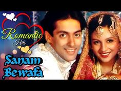 "Smartpost: Sanam Bewafa Full Movie: Salman Khan ""Hindi Film"" ... Bollywood Wallpaper AMBANIS WELCOME BABY BOY: WHAT DOES THE HOROSCOPE OF THE NEW HEIR SAY? 