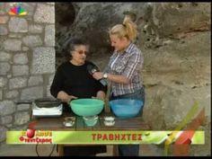 Τραβηχτές - YouTube Greece Food, Traditional, Breakfast, Youtube, Recipes, Morning Coffee, Food Recipes, Rezepte, Recipe
