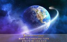Volcano Times Magazine: ΕΠΙΣΗΜΗ ΑΝΑΚΟΙΝΩΣΗ!!!ΥΠΟΧΡΕΩΝΟΥΝ ΤΗΝ ΓΕΡΜΑΝΙΑ ΝΑ ΦΥΓΕΙ ΑΠΟ ΤΟ ΕΥΡΩ ΑΝ Ο ΕΛΛΗΝΙΚΟΣ ΛΑΟΣ ΠΕΙ ΤΟ ΟΧΙ ΣΤΙΣ 6 ΙΟΥΛΙΟΥ!!!ΣΤΑ ΠΡΟΘΥΡΑ ΝΕΥΡΙΚΗΣ ΚΡΙΣΗΣ Η ΜΕΡΚΕΛ!!!