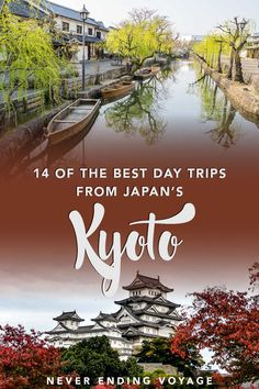 Discover the best day trips from Kyoto and how to get there by train. Includes popular side trips like Nara and Hiroshima as well as hidden gems. Japan Travel Tips, Tokyo Travel, Asia Travel, Travel Guide, Kyoto Japan, Okinawa Japan, Japan Trip, Japan Japan, Kyoto Day Trip