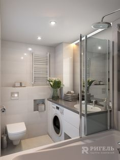 I like this idea of having the washing machine in the bathroom. Especially for s… Ich mag diese Idee, die Waschmaschine im Badezimmer zu haben. Bathroom Layout, Bathroom Interior Design, Modern Bathroom, Small Bathroom, Delta Bathroom, Laundry In Bathroom, Bathroom Fans, Washroom, Bad Inspiration