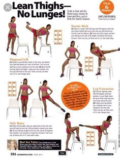 Inner thigh  excerice