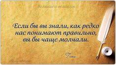 Гете http://to-name.ru/biography/iogann-gete.htm