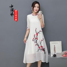 New 2018 Spring Summer Casual Women dress Slim Embroidery Loose Chinese Wind Plum Blossom Long Robe Dresses White 8098 Casual Dresses For Women, Formal Dresses, Sport Wear, Plum, White Dress, Chinese, Spring Summer, Fashion Outfits, Embroidery