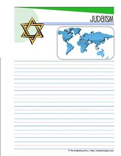 judaism notebooking page from notebookingfairy.com