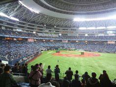 京セラドーム大阪 (KYOCERA DOME OSAKA) itt: 大阪市, 大阪府 Kyocera, Osaka, Baseball Field, Four Square, Tours