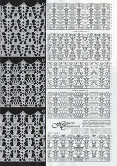 "Photo from album ""Журнал - Дуплет on Yandex. Crochet Motif Patterns, Crochet Diagram, Crochet Chart, Lace Patterns, Crochet Lace, Stitch Patterns, Knitting Patterns, Knit Stitches For Beginners, Basic Crochet Stitches"