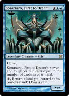 Soramaro, First to Dream