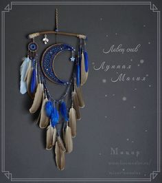 moon dream catcher wall hanging