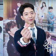 오늘 밤 11시15분 tvN #신데렐라와네명의기사 본방사수