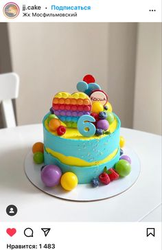 8th Birthday, Birthday Parties, Birthday Cake, Figet Toys, Cakes For Boys, Party Time, Cake Decorating, Pop, Ideas