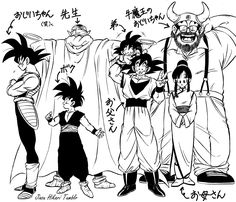 Chichi, Goku, Gohan, Piccolo, Goten, Bardock, and Ox King