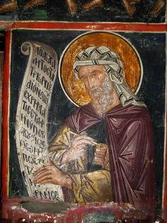 Byzantine Icons, Byzantine Art, Medieval, Pictures, Painting, Image, Saints, Murals, Scriptures