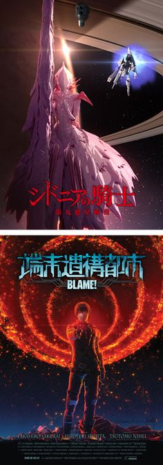 New Announcements for TV Animation Knights of Sidonia! Theatrical Edition to be Released March 6, 2015!  http://www.ppi.co.jp/news_release/press_release20141123sidonia/