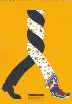 From Graphic Designer Shigeo Fukuda  Chinese Graphic Design Poster