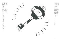 「DASTUGOKU(ダツゴク)」第7話の3コマ目(3/4)   #ダツゴク #脱獄  #モノクロ