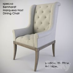 bernhardt salon upholstered wing dining chair furniture pinterest dining chairs bernhardt furniture and room