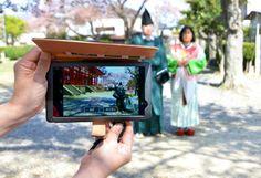 App brings 8th-century Nagaokakyu Palace back to life - you can even take photos there! #timetravel