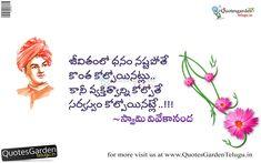 Good morning telugu quotes with swami vivekananda HD wallpapers Telugu Inspirational Quotes, Hindi Quotes, Qoutes, Motivational Quotes, Quotes Quotes, Thoughts Of Swami Vivekananda, Swami Vivekananda Quotes, Allah Wallpaper, Hd Wallpaper