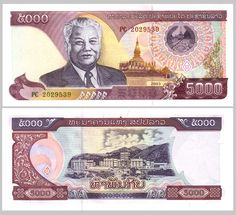 1997 series Laotian 5000-kip banknote, featuring Kaysone Phomvihane, the Pha That Luang temple, and the coat of arms of Laos on the obverse side, and a cement factory on the reverse side.