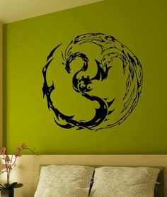 Wall Vinyl Sticker Decals Art Mural Yin Yan Symbol Dragon K439. $29.99, via Etsy.