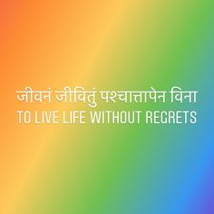 Sanskrit Shlokas - To Live Life Without Regrets - Sanskrit Quotes, Sanskrit Tattoo, Gita Quotes, Sanskrit Words, Writing Tattoos, Script Tattoos, Arabic Tattoos, Lord Shiva Mantra, Meaningful Tattoo Quotes